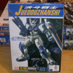 Gundam GAT-X102 1:144 Model Kit Juedouzhanshi